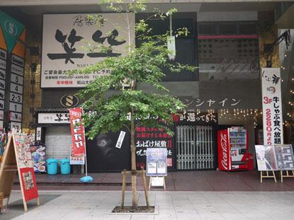 大街道シネマサンシャイン|No.1