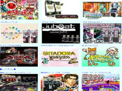 アミューズメントパークMG大街道店|No.2