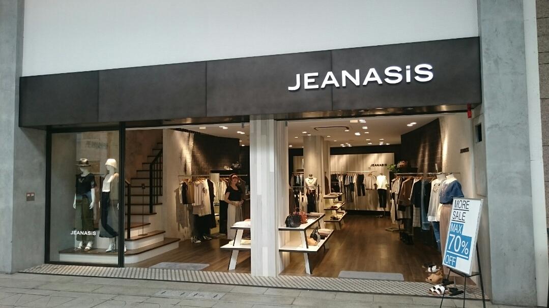 JEANASIS 松山大街道|No.1