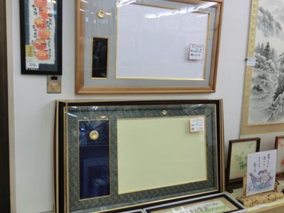 高木額縁店|No.6