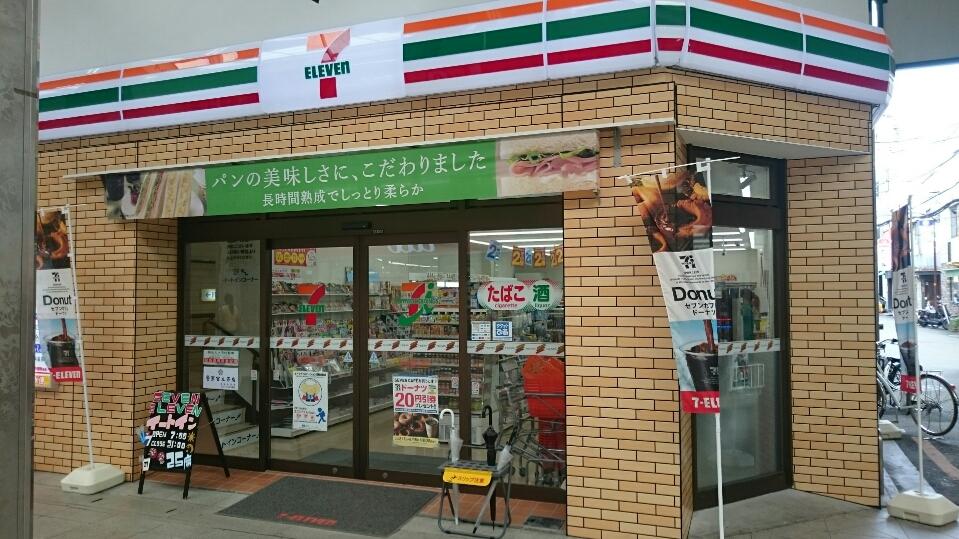セブン-イレブン松山大街道1丁目店|No.1