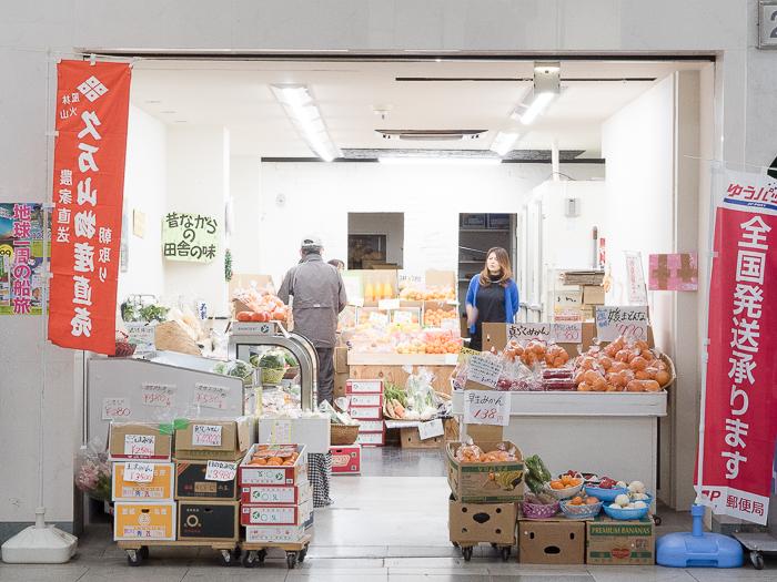 久万山マルシェ 大街道店|No.1