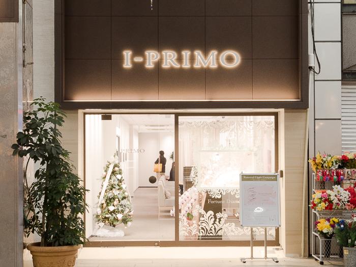 I-PRIMO No.1