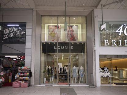 LOUNIE|No.1