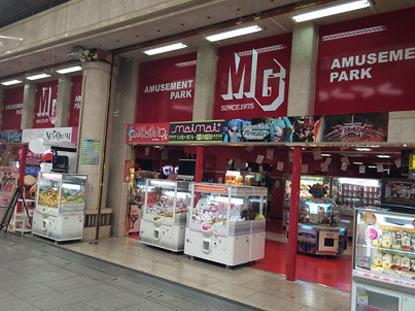 アミューズメントパークMG大街道店|No.1