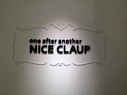 one after another NICE CLAUP|No.5