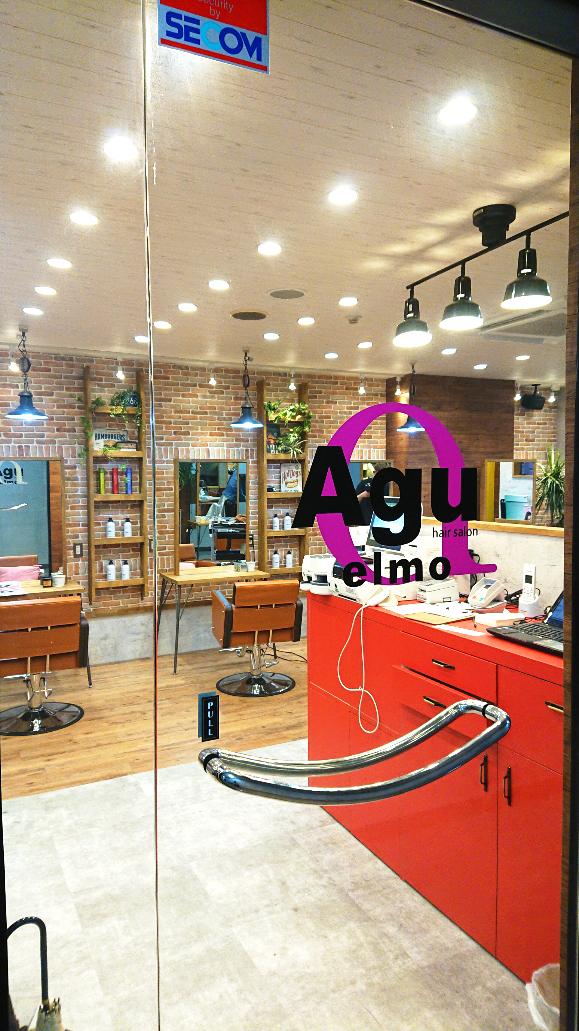 Agu hair elmo(アグーヘアーエルモ)松山大街道店|No.1