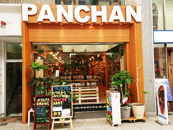 PANCHAN|No.1