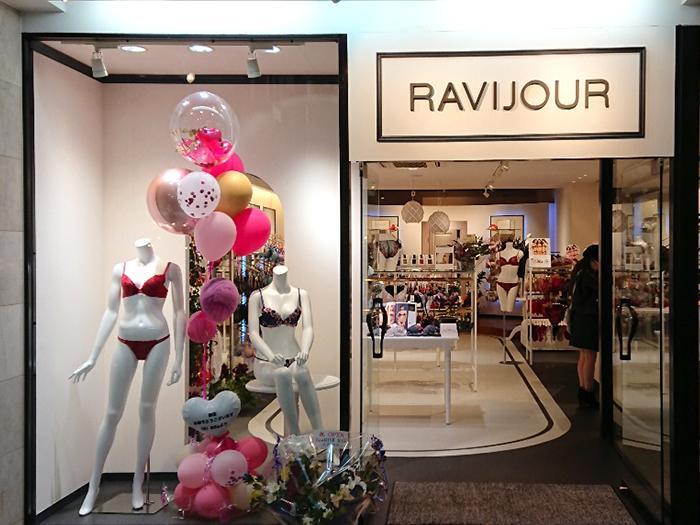 RAVIJOUR 松山店|No.1