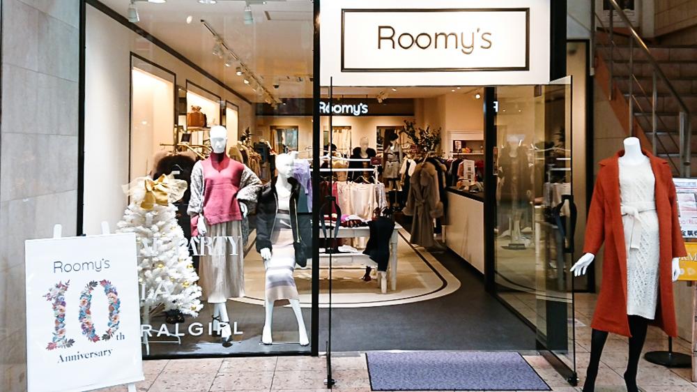 Roomy's 松山|No.1